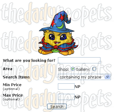 Shop Wizard screenshot