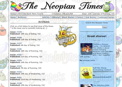 Archives screenshot
